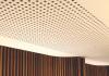 akustiktak för en god ljudmiljö|Bizbay